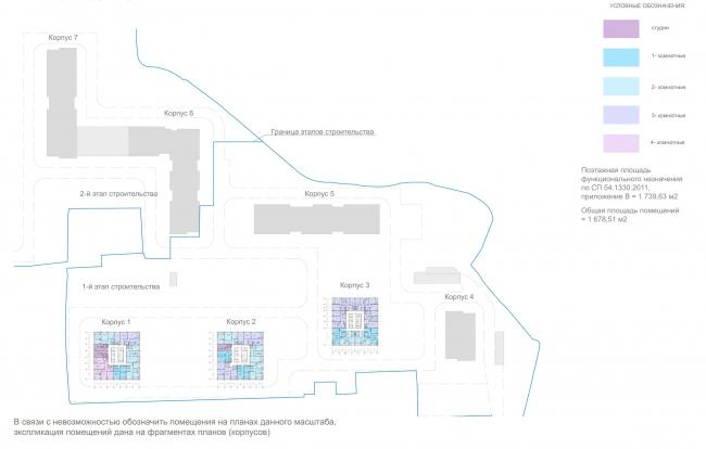 ЖК «Лесопарковый». Схема планов 21-22 этажей