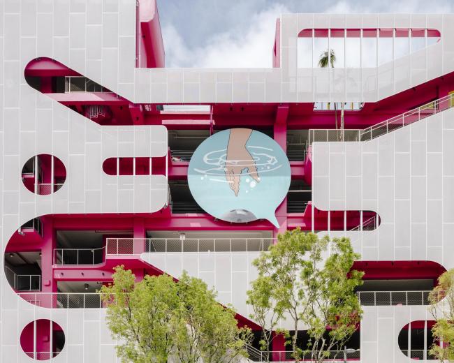 Museum Garage. Фасад WORKac. Фото © Miguel de Guzmán