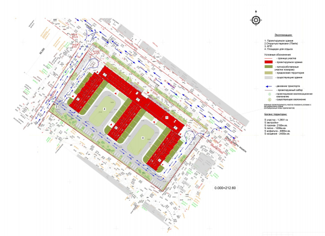 Схема планировочной организации земельного участка © ГрандПроектСити