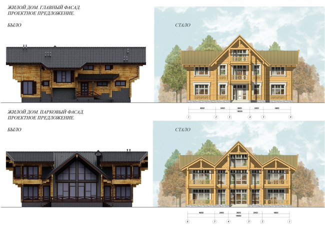 The facades of a country house: before and after © ASB Carlson & K