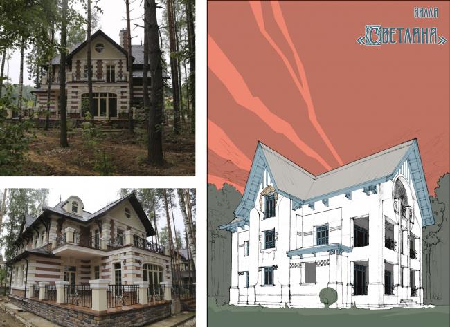 """Villa """"Svetlana"""": before and after © ASB Carlson & K"""