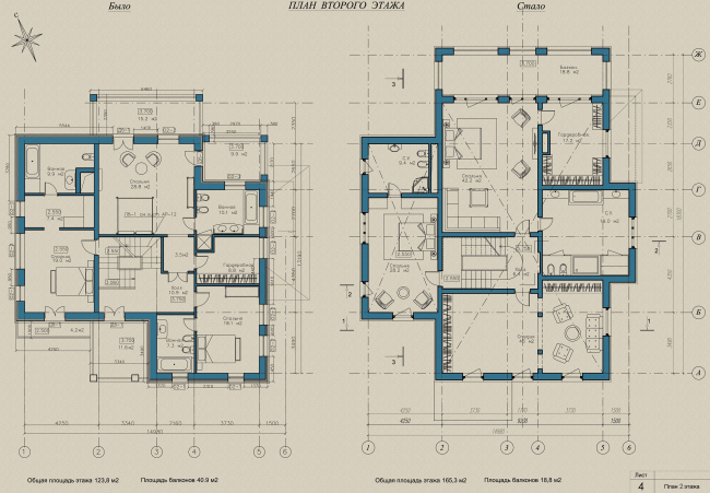 """Villa """"Svetlana"""", plan of the second floor: before and after © ASB Carlson & K"""