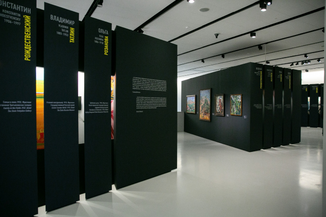 """Museum of Russian Imressionism, exhibition """"Impressionism in Avant-Garde"""". Exposition design by Natalia Zaichenko. Photograph (c) Museum of Russian Impressionism"""