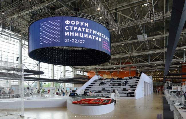 Форум стратегических инициатив, 2016. Дизайн экспозиции: Наталья Зайченко. Фотография © Илья Иванов