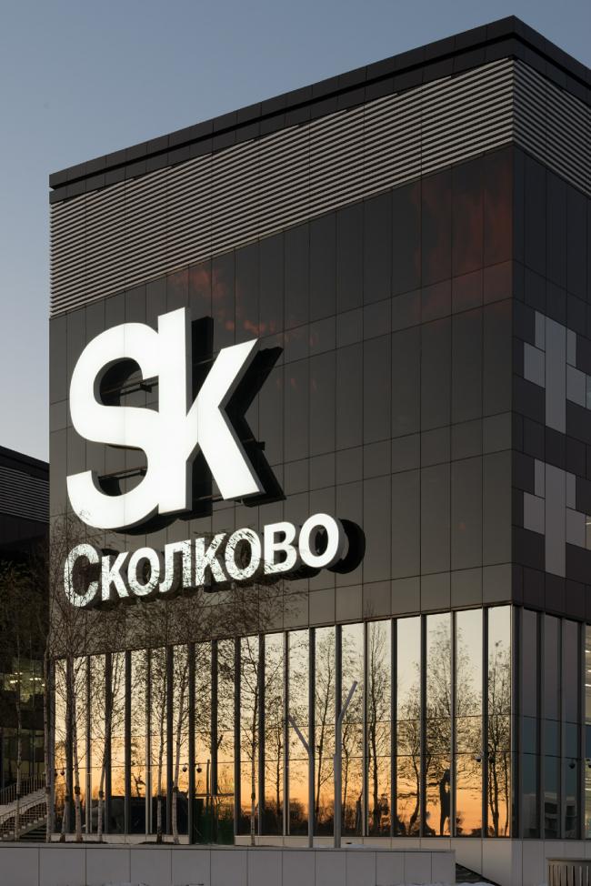 Технопарк в Сколково © Valode & Pistre