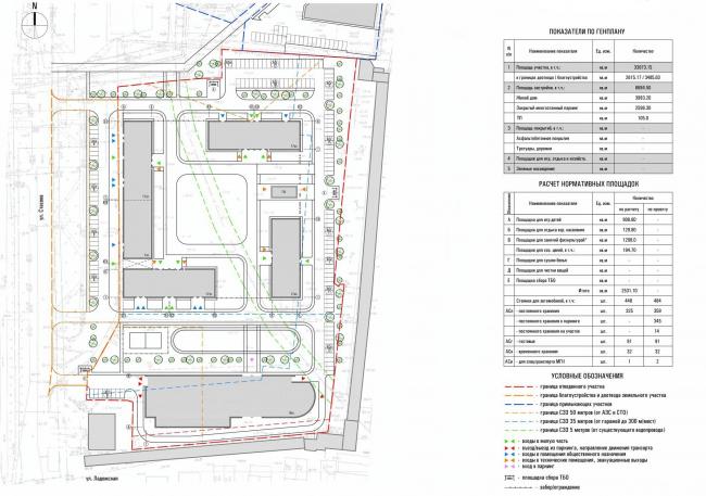 «Квартал Квартет». Схема генплана © sp architect
