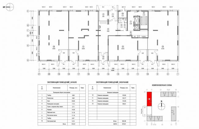 «Квартал Квартет». Дом №1. Секция 1А (Западная скоба). План 1 этаж © sp architect