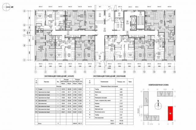 «Квартал Квартет». Дом №2. Секция 2А (Восточная скоба). План 1 этажа © sp architect