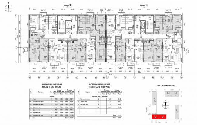 «Квартал Квартет». Дом 1. Секция 1Б и 1В (Южная скоба). 3 этаж