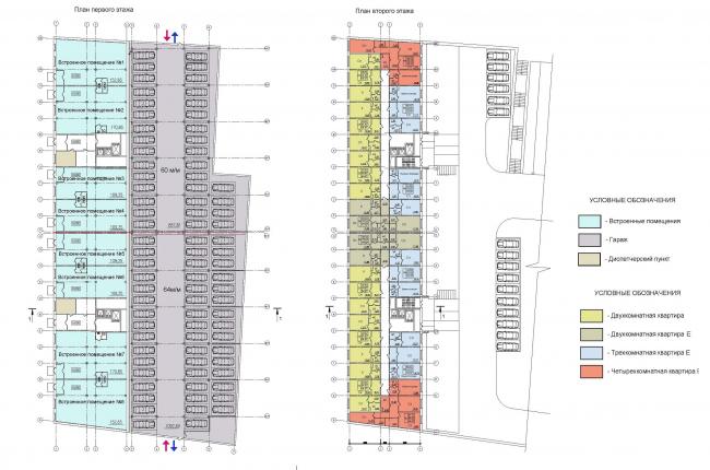 Многофункциональный комплекс на Софийской. Жилой дом. План 1 и 2 этажей © Архитектурная мастерская А.А. Столярчука