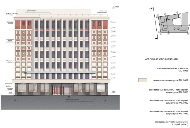"""Reconstruction of the building at the Zubovskaya Square © """"GRAN"""" architects"""