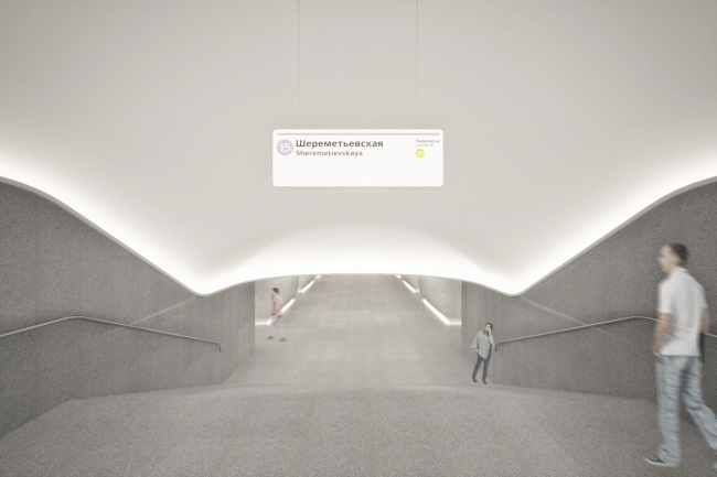 Станция метро «Шереметьевская»