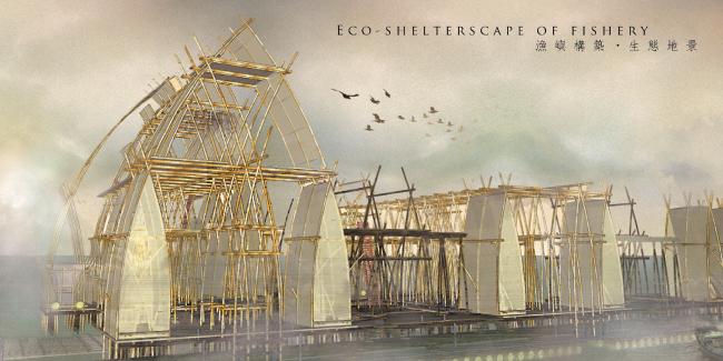 Eco-Shelterscape of Fishery © Huang Yi. Изображение предоставлено studioBLEAK