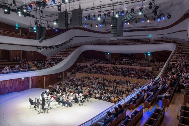 Zaryadye Concert Hall. Photograph © Aleksey Naroditsky