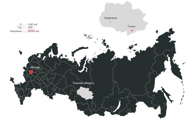 Кедровый на карте России © Master's Plan