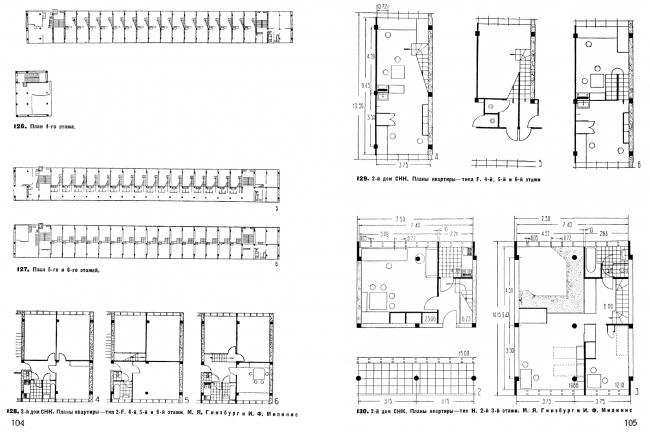 """The Narkomfin Building, floor plans. From Moisei Ginsburg′s book """"Home"""""""