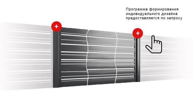 Индивидуальный дизайн. Фото с сайта компании  «ЗАБОР-МОДЕРН РУ»