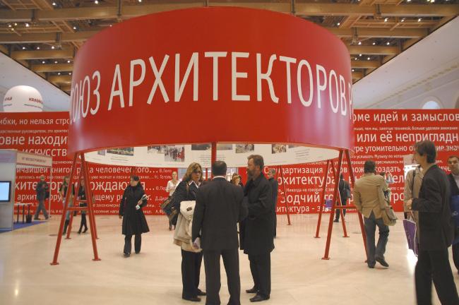 Экспозиция фестиваля «Зодчество 2006» в ЦВЗ «Манеж». Фотография Елены Петуховой