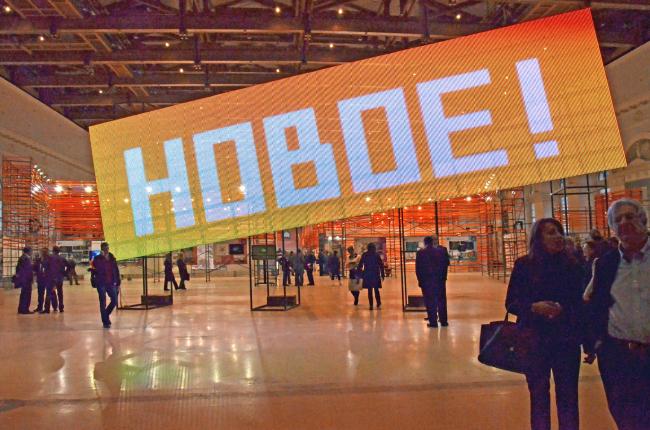 Экспозиция фестиваля «Зодчество 2012» в ЦВЗ «Манеж». Фотография Елены Петуховой