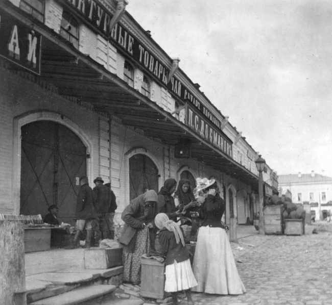 Shopping arcades, Perm. A historical photograph. Courtesy by SYNCHROTECTURE