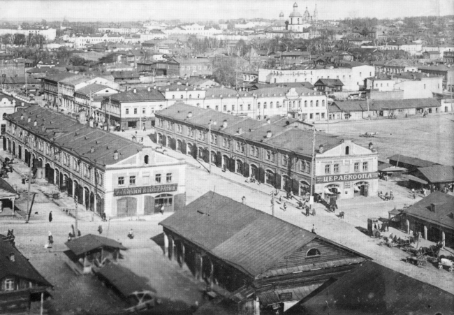 Торговые ряды, Пермь. Историческая фотография. Предоставлена SYNCHROTECTURE