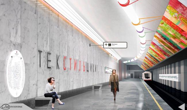 Станция «Текстильщики», проект, первая версия