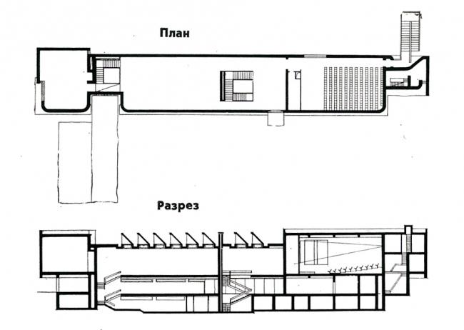 План здания. Публикуется по: «Архитектурное творчество СССР». Вып.8