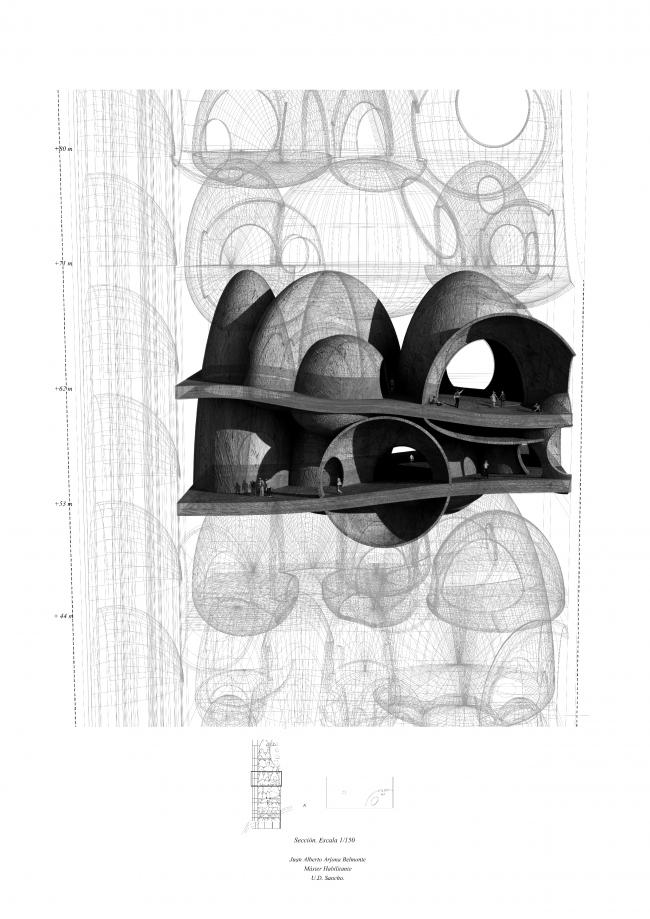 Башня памяти (The Tower of Memory: the tower and the landscape). Автор: Хуан Альберто Архона Бельмонте (Juan Alberto Arjona Belmonte), ETSAM, Испания