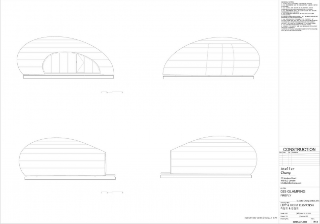 Глэмпинг-курорт SJCC. Дом типа «Стрекоза» © Atelier Chang