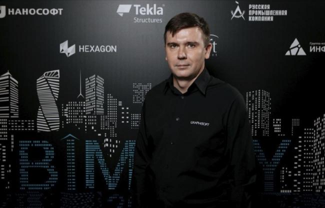 Егор Кудриков, Глава представительства GRAPHISOFT в России СНГ © GRAPHISOFT