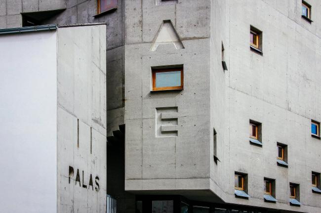 Кинотеатр Pálás. Фото © Peter Maybury