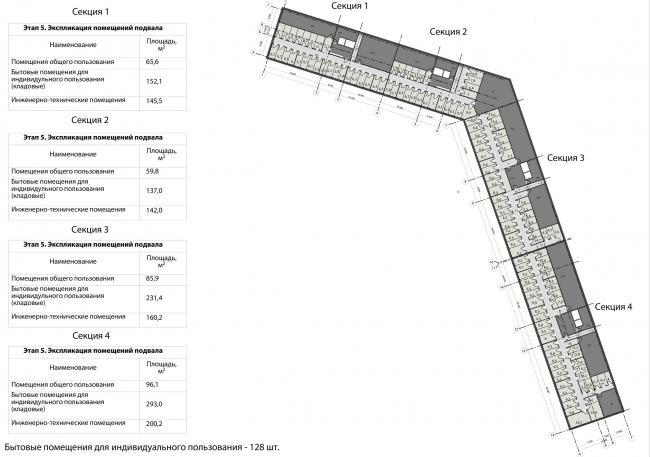 Жилой комплекс в дер. Мостец. Этап 5. План подвала © Платформа + Атом
