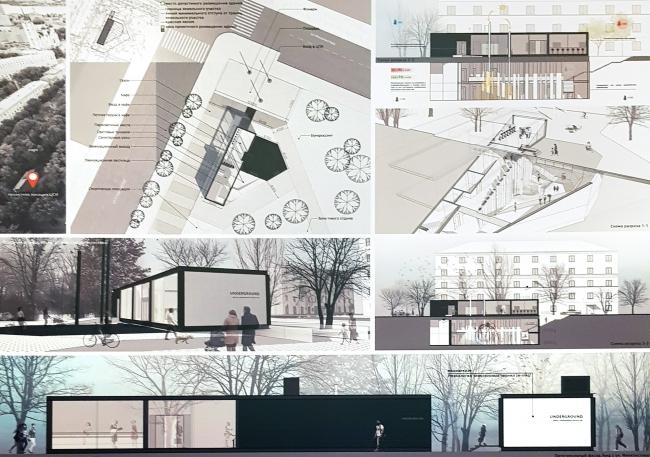 Центр современного искусства в парке «Орленок» © Консорциум АБ_Роман Пупавцев + архитектор Елизавета Коровина