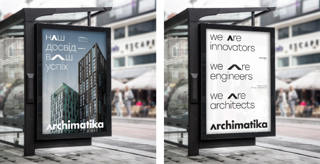 Archimatika design guide 2018 © 3Z Studio