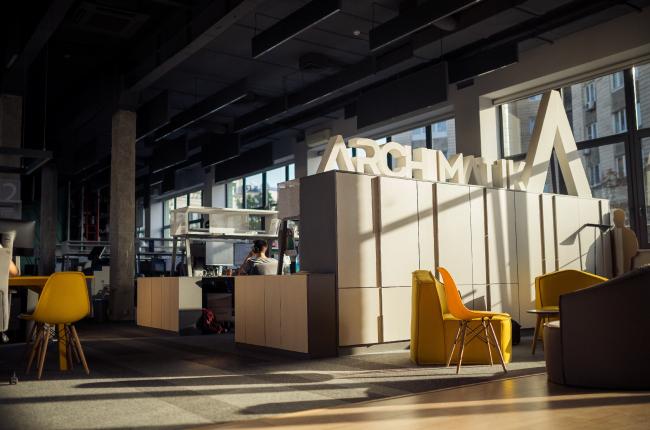 Archimatika office © Archimatika