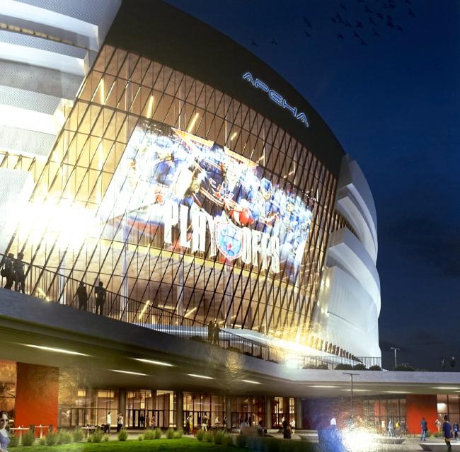 Эскизный проект СКК «Арена»