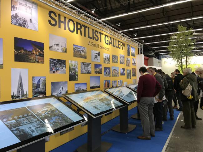 Виртуальная экспозиция проектов-финалистов  WAF-2018. Комплекс RAI. Амстердам. Фотография Елены Петуховой