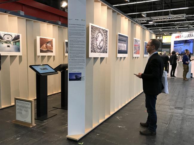 """Экспозиция """"The Architectural Photografy Awards"""" на  WAF-2018. Комплекс RAI. Амстердам. Фотография Елены Петуховой"""