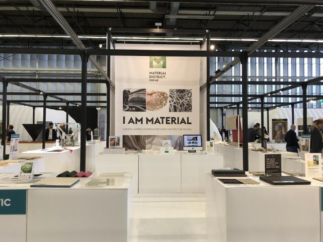 """WAF-2018. Специальная экспозиция """"Material Dictrict"""". Комплекс RAI. Амстердам. Фотография Елены Петуховой"""