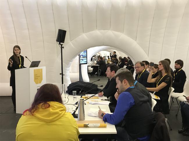 Презентация проекта образовательного центра «Сириус». Алена Амелькович. «Студия 44». WAF-2018. Комплекс RAI. Амстердам. Фотография Елены Петуховой