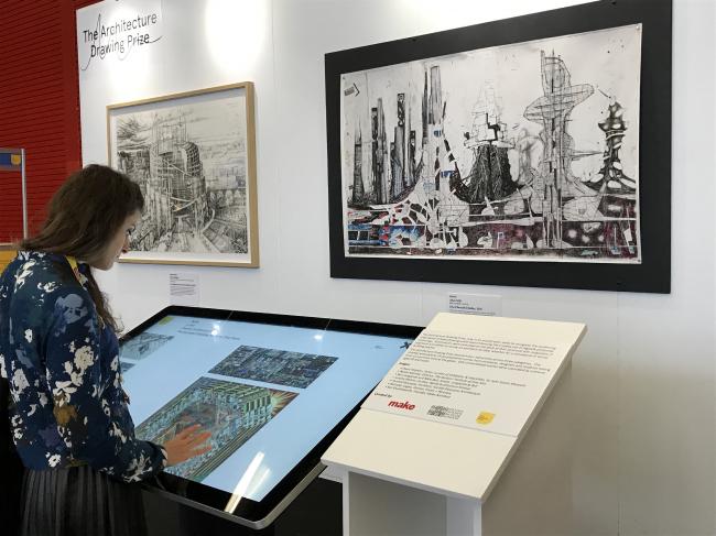 """Экспозиция """"Architecture Drawing Prize"""" на  WAF-2018. Комплекс RAI. Амстердам. Фотография Елены Петуховой"""