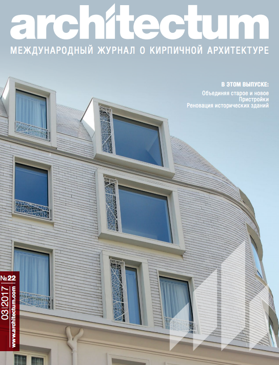 Журнал Architectum © Wienerberger