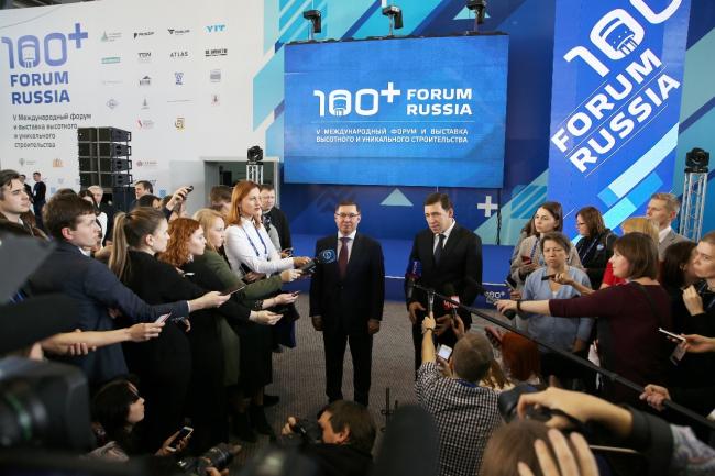 Фото: Донат Сорокин, Марина Молдавская/ТАСС