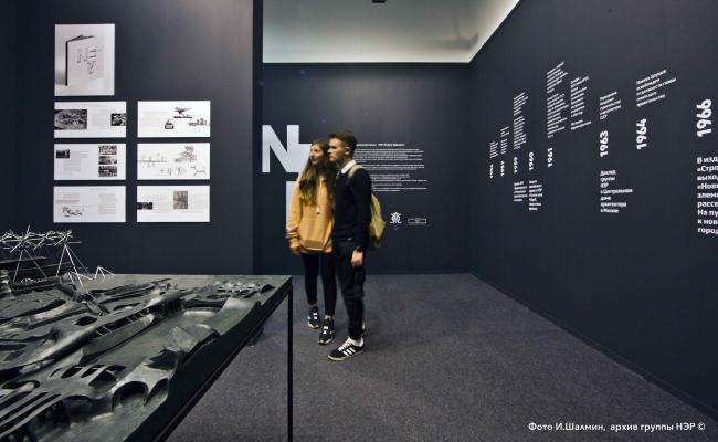 Павильон спецпроекта «НЭР: История будущего» на 23 Международной выставке архитектуры и дизайна «АРХ Москва», 2018 г.