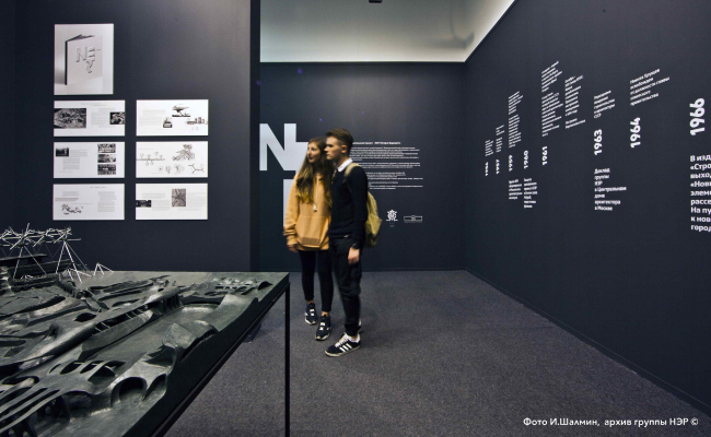 """The pavilion of the special project """"New Element of Settlement: History of the Future"""" at the 23rd International Exhibition of Architecture and Design """"Arch Moscow"""", 2018"""