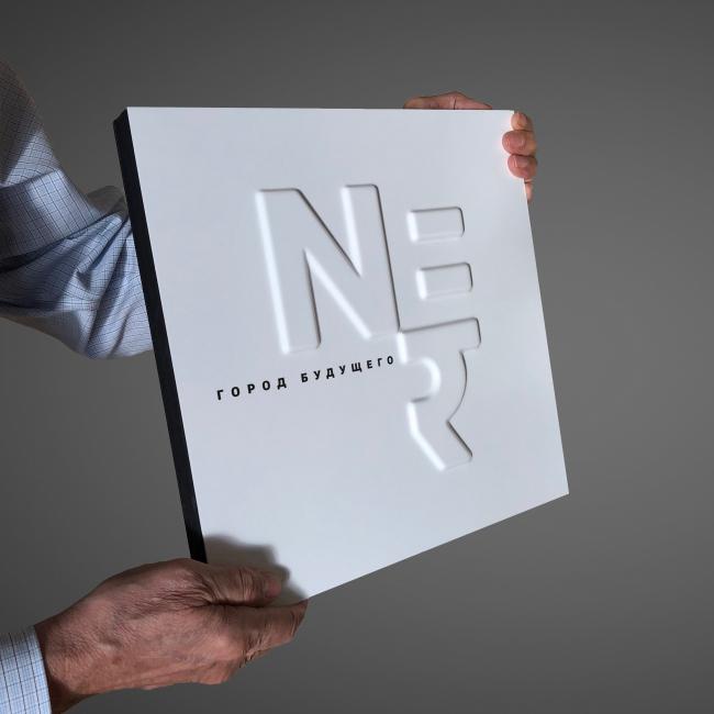 Обложка книги «НЭР. Город будущего», выпущенной при поддержке благотворительного фонда AVC Charity