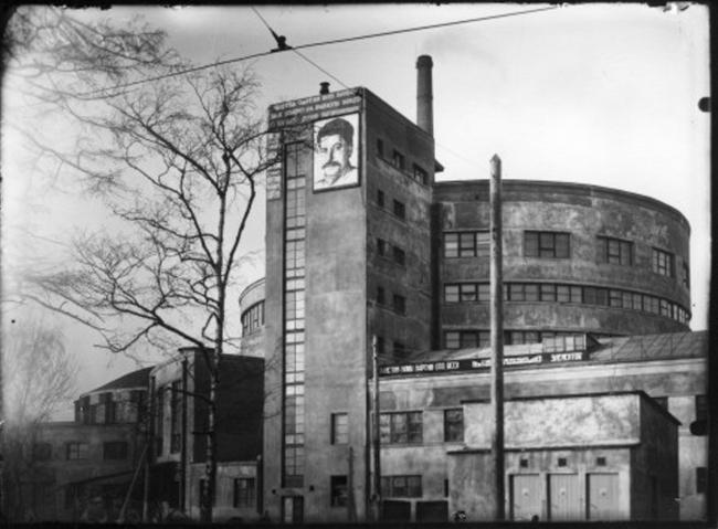 Вид здания завода с ул. Большая Зеленина. ЦГА КФФД. Др 62265
