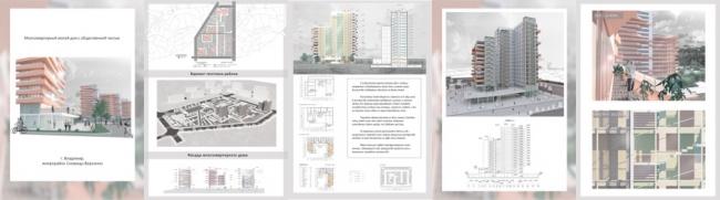 17-ти этажный жилой дом с общественной частью. Автор проекта: Екатерина Чернышова