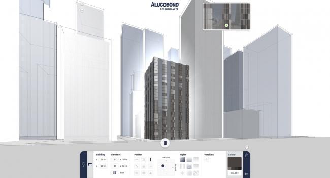 Проектирование фасадов с использованием ALUCOBOND® Designmaker. Изображение предоставлено ALUCOBOND®