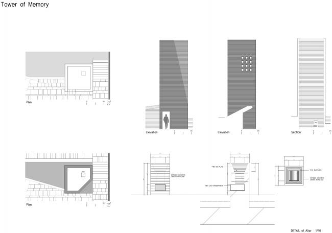 Мемориальный парк Сиан © IROJE architects & planners